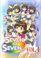 Seven Of Seven: Heartbreak By The Numbers - Volume 4