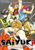 Saiyuki: Requiem - The Motion Picture