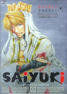 Saiyuki: Double Barrel Collection 1