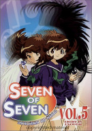 Seven Of Seven: Eight Is Enough - Volume 5