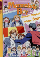 Marmalade Boy: Ultimate Scrapbook - Volume Four
