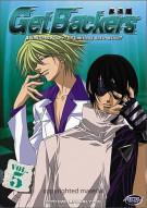 Get Backers: Virtual Apocalypse - Volume 5