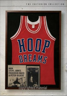 Hoop Dreams: The Criterion Collection