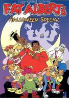Fat Alberts Halloween Special