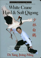 White Crane Hard & Soft Qigong: The Essence OF Shaolin White Crane