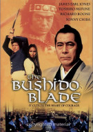 Bushido Blade, The