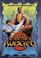 Big Box of Kung Fu: Box 4
