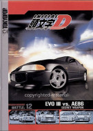 Initial D: Battle (V. 12) - Secret Weapon