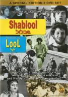 Lool / Shablool (2 Pack)