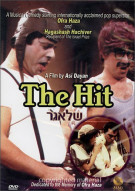 Hit, The (Schlager)