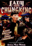 Lady From Chungking (Alpha)