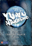 Yu Yu Hakusho: The Chapter Black Saga (Uncut)