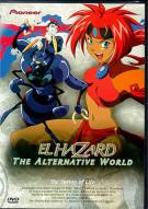 El Hazard: The Alternative World - Spring Of Life