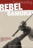 Rebel Samurai: Sixties Swordplay Classics - The Criterion Collection