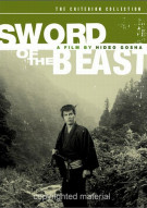 Sword Of The Beast: The Criterion Collection