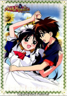 Mahoromatic: Automatic Maiden Complete Thinpak Box Set