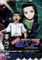 Tenchi Muyo GXP! - Police Diary 2
