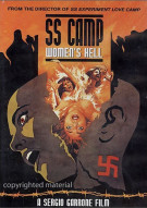 SS Camp Womens Hell