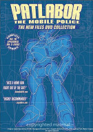 Patlabor: The Mobile Police - The New Files Collection