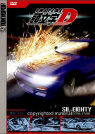 Initial D: Battle (V. 14) - Extra Stage