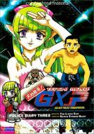 Tenchi Muyo GXP! - Police Diary 3