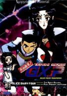 Tenchi Muyo GXP! - Police Diary 4