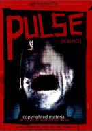 Pulse (Kario)
