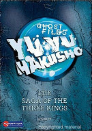 Yu Yu Hakusho: Saga Of The Three Kings