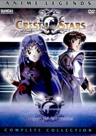 Crest Of The Stars: Anime Legends Complete Collection