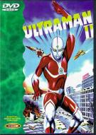 Ultraman II