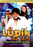 Lupin The 3rd: Strange Psychokinetic Strategy (Live-Action Movie)