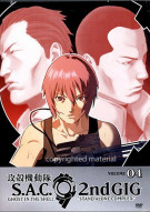 Ghost In The Shell: S.A.C. 2nd Gig Volume 4