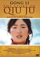 Story Of Qiu Ju, The