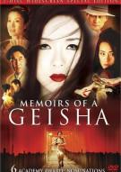 Memoirs Of A Geisha (Widescreen) / Seven Years In Tibet (2 Pack)