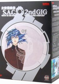 Ghost In The Shell: S.A.C. 2nd Gig Volume 5 - Limited Edition