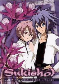 Sukisho: The Complete Series