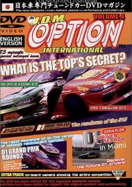JDM Option International: Volume 4 - Dissection Of The D1s Top Machine