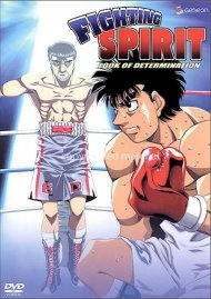 Fighting Spirit: Volume 12 - Look Of Determination