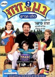 Dudu Fishers Kindergarten: Volume 2 - Were All Friends