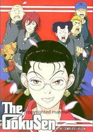Gokusen, The: Volumes 1 - 3