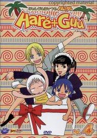 Hare + Guu: Volume 4