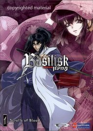 Basilisk: Volume 1 - Scrolls Of Blood
