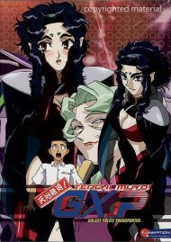Tenchi Muyo GXP: Complete Collection