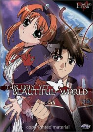 This Ugly Yet Beautiful World: Volume 1 - Falling Star