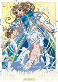 Ah! My Goddess: Volume 6 - The Last Dance
