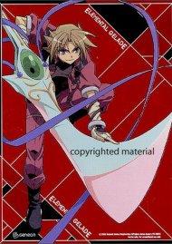 Elemental Gelade: Volume 2 - Foundations