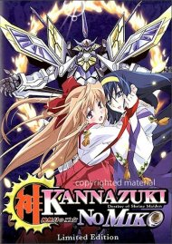 Kannazuki No Miko: Volume 3 - Destiny Eclipsed (Limited Edition)