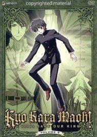Kyo Kara Maoh!: God(?) Save Our King - Volume 9
