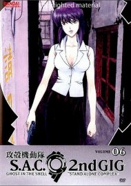 Ghost In The Shell: S.A.C. 2nd Gig Volume 6