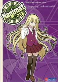 Negima! - Magic 201: Magic and Combat